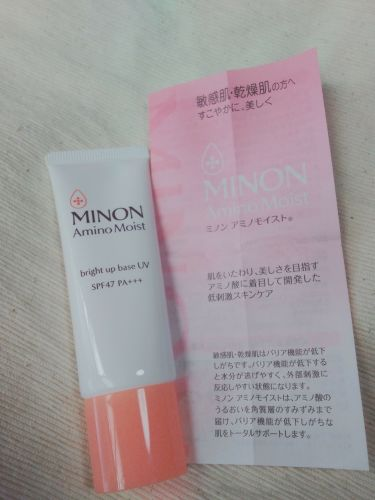アミノモイスト ブライトアップベース UV/ミノン/化粧下地を使ったクチコミ(3枚目)
