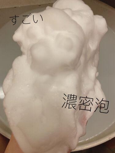 カネボウ コンフォート ストレッチィ ウォッシュ/KANEBO/洗顔フォームを使ったクチコミ(3枚目)