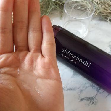 モイスチャーローション/shimaboshi/化粧水を使ったクチコミ(2枚目)