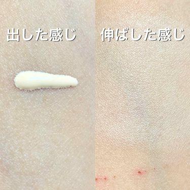 アミノモイストバランシングベースUV/ミノン/化粧下地を使ったクチコミ(3枚目)