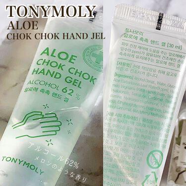 ALOE CHOK CHOK HAND GEL TONYMOLY