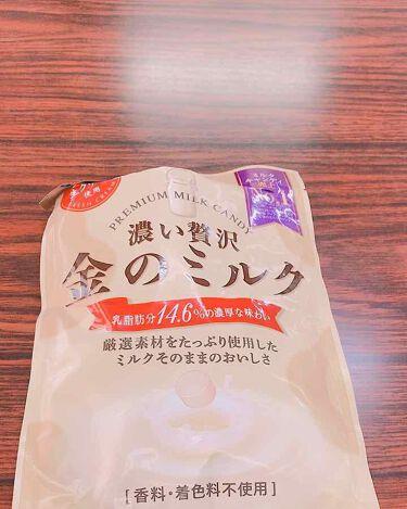 yutuki🌹 on LIPS 「雑談初投稿です!!最近金のミルクにはまってて…サイコーです❣️..」(1枚目)