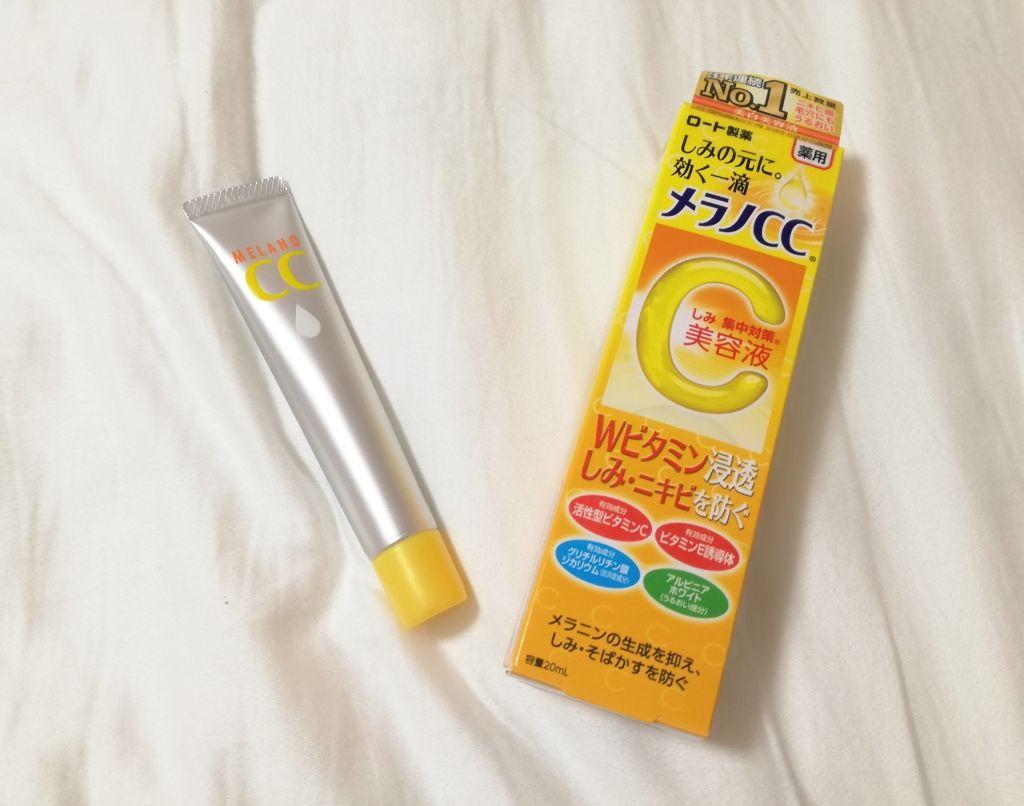 ビタミンC美容液で至近距離も大丈夫な肌へ♡プチプラ&人気ブランド&デパコス10選