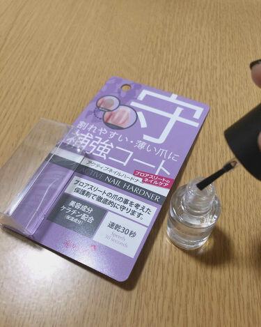ゆり母 on LIPS 「RO-HAアクティブネイルハードナー900円+税割れやすい、薄..」(3枚目)