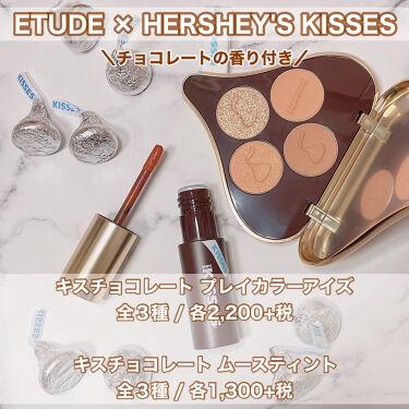 キスチョコレート プレイカラーアイズ/ETUDE/パウダーアイシャドウを使ったクチコミ(8枚目)