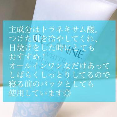 薬用うるおいホワイトニングジェル/CEZANNE/オールインワン化粧品を使ったクチコミ(4枚目)