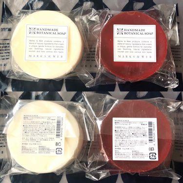ハンドメイドボタニカルソープ モミ/アオモジ/MARKS&WEB/ボディ石鹸を使ったクチコミ(2枚目)