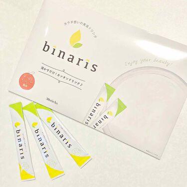 ビナリス(binaris)/binaris/ボディサプリメントを使ったクチコミ(2枚目)