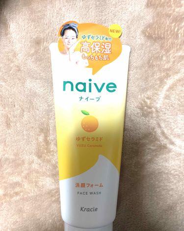 洗顔フォーム(ゆずセラミド配合)/ナイーブ/洗顔フォームを使ったクチコミ(1枚目)