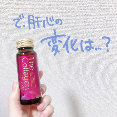 ザ・コラーゲン EXR <ドリンク>/ザ・コラーゲン/美肌サプリメントを使ったクチコミ(5枚目)