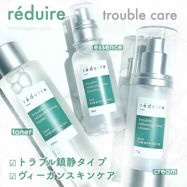 trouble relieving time toner /reduire /化粧水を使ったクチコミ(2枚目)
