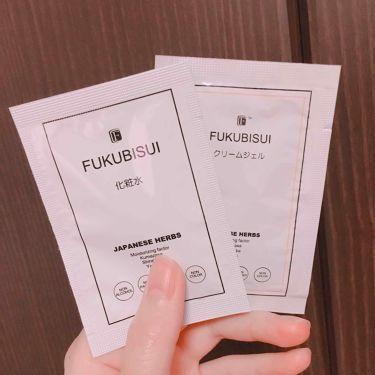 福美水/Fukubisui(フクビスイ)/ボディローション・ミルクを使ったクチコミ(2枚目)