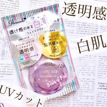平野さんの「パラソーラパラソーラ イルミスキン フェイスパウダー UV<プレストパウダー>」を含むクチコミ