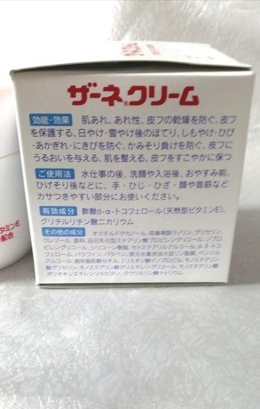 ザーネクリーム/ザーネ/ハンドクリーム・ケアを使ったクチコミ(3枚目)