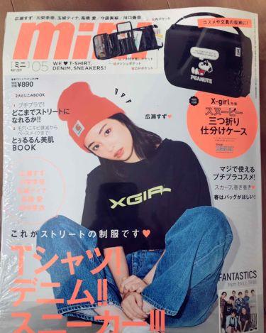 saryu(休止中) on LIPS 「雑談?ですが、雑誌mini5月号の付録が良かったので載せます✨..」(3枚目)