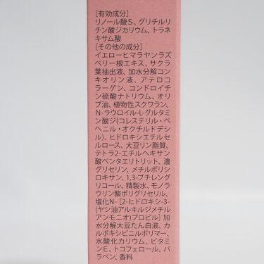 ホワイトロジー エッセンス/エクイタンス/美容液を使ったクチコミ(3枚目)