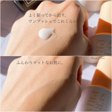 ウルトラ セッティング リアル フィクサー/saat insight/ミスト状化粧水を使ったクチコミ(3枚目)