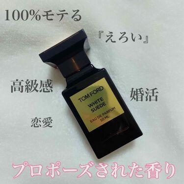 ホワイト スエード オード パルファム スプレィ/TOM FORD BEAUTY/香水(その他)を使ったクチコミ(1枚目)