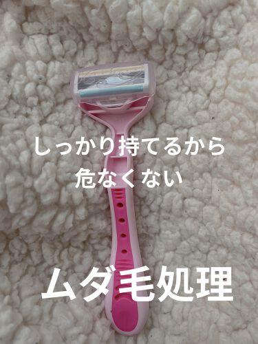 ピュアコマチボディー用カミソリ/貝印/脱毛・除毛を使ったクチコミ(1枚目)
