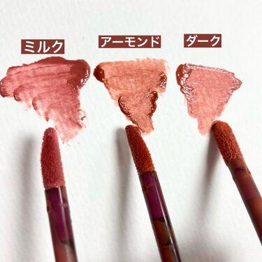 キスチョコレート ムースティント/ETUDE/口紅を使ったクチコミ(4枚目)