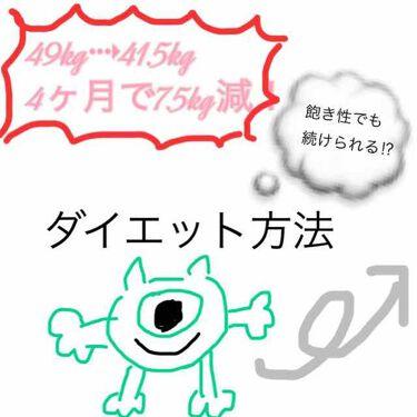 ボディバター ブリティッシュローズ/THE BODY SHOP/ボディクリーム・オイルを使ったクチコミ(1枚目)