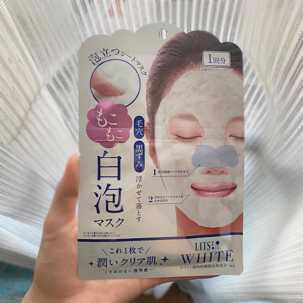 SNSで話題の「もこもこ白泡マスク」。実際に使用した私が感じたメリット&デメリット