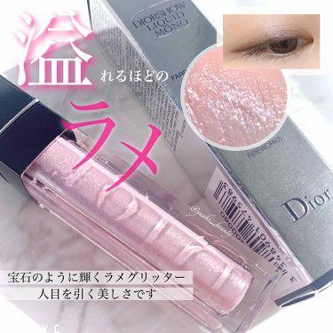 ディオールショウ リキッド モノ/Dior/アイシャドウを使ったクチコミ(1枚目)