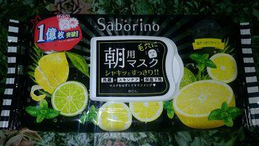 サボリーノ 目ざまシート シャキッと果実のクールタイプ