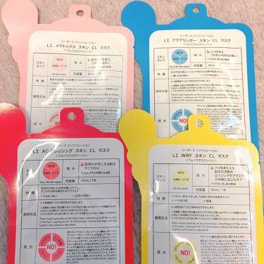 アクアリンガー スキン クリニック マスク/Leaders Cosmetics/シートマスク・パックを使ったクチコミ(3枚目)