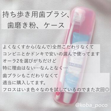 NONIO 舌クリーナー/NONIO/その他オーラルケアを使ったクチコミ(7枚目)