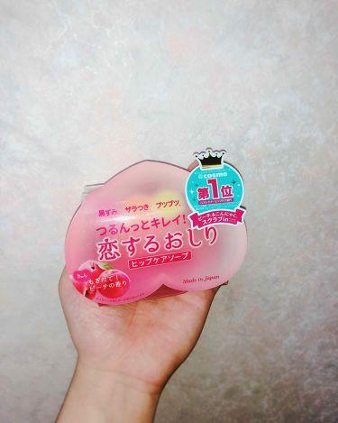 恋するおしり ヒップケアソープ/ペリカン石鹸/バストアップ・ヒップケア by Sugar