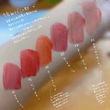 【画像付きクチコミ】#sisterann#シスターアン#ムードフィットセラムティント(Amazon、楽天、qoo10で販売中♡)今年めちゃくちゃ流行ってるガラスみたいな艶のあるティント♡ティントなのに保湿力もあってむっちり、でもちゅやっちゅやな唇に、、!...
