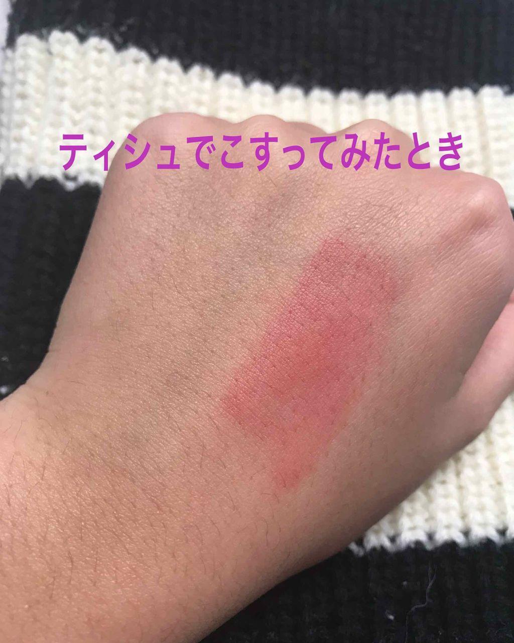 ティントウォーター/PERIPERA/口紅を使ったクチコミ(3枚目)
