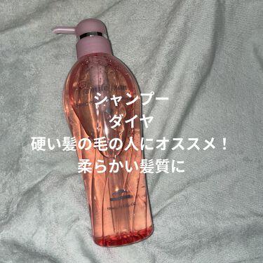 【画像付きクチコミ】リピ買いすると決めたシャンプーとリンス~運命のシャンプーに出会った~*~*~*~*~*~*~*~*~*~*~*~*~*~*~*~*~*~*こんにちは!最近夜遅くにお味噌汁が飲みたくなるリス子です🐿今回はジェミールフランのシャンプーとリ...