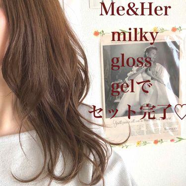 ミルキィグロスジェル/Me&Her/その他スタイリング by petite