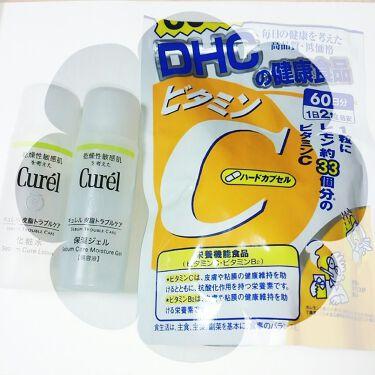 kumoさんの「DHCビタミンC<美肌サプリメント>」を含むクチコミ