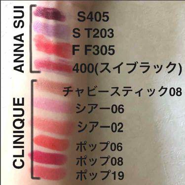 チャビー スティック ティント モイスチャライジング リップ カラー バーム/CLINIQUE/口紅を使ったクチコミ(2枚目)