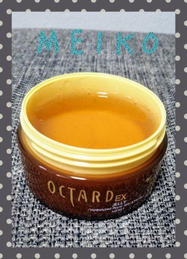 オクタードEX ジェリーRH/メイコー化粧品/美容液を使ったクチコミ(2枚目)
