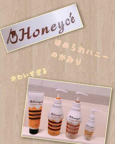 クリーミーハニー シャンプー/トリートメント/Honeycé/シャンプー・コンディショナーを使ったクチコミ(1枚目)