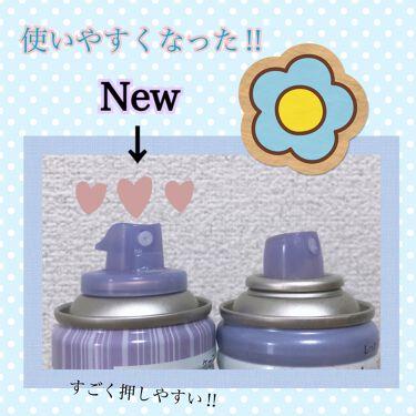 ケープ 3Dエクストラキープ 無香料/ケープ/ヘアスプレー・ヘアミストを使ったクチコミ(3枚目)