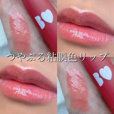 https://cdn.lipscosme.com/image/c525532dcce7f8a940bc934c-1603708339-thumb.png