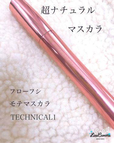 モテマスカラ TECHNICAL 1/UZU BY FLOWFUSHI/マスカラ下地・トップコートを使ったクチコミ(1枚目)