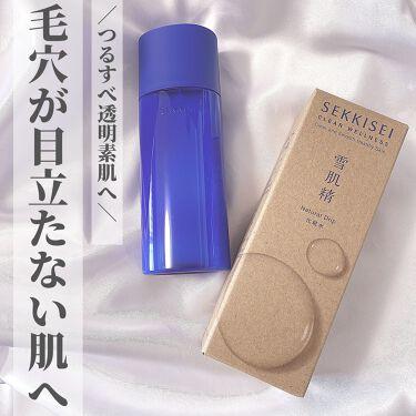 ナチュラル ドリップ/雪肌精 クリアウェルネス/化粧水を使ったクチコミ(1枚目)