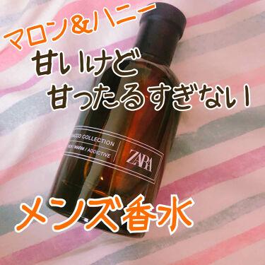 #TOBACCO COLLECTION /ZARA/香水(メンズ)を使ったクチコミ(1枚目)