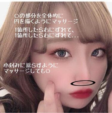 BeQu 鼻筋セレブ ノーズアップスッピン/Amazon Series/その他を使ったクチコミ(3枚目)
