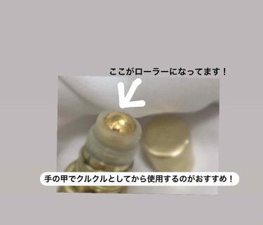 アイセラム ゴールド/クレイジーモンキー/アイケア・アイクリームを使ったクチコミ(2枚目)