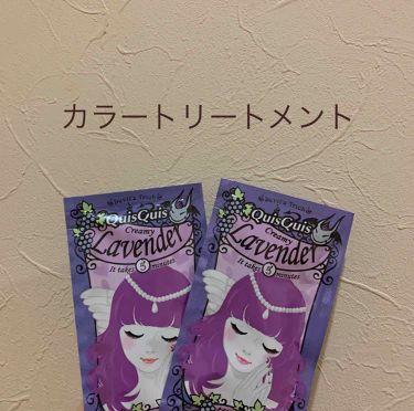 花さんの「クイスクイスデビルズトリック<白髪染め・ヘアカラー・ブリーチ>」を含むクチコミ
