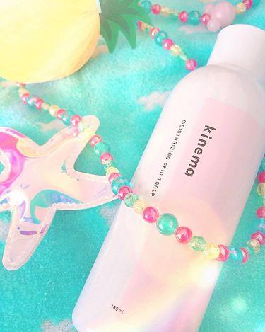 本日は、kinemaの口コミ企画第105弾!  今回は、 @sserika.yumee さん(Instagram)からの口コミをご紹介させていただきます🗣💬  ------------------------------ . 🔷🔷🔷 @kinema.tokyo さんの化粧水 ✨  この化粧水 人気でずっと欠品だったんだけど やっとgetできたよ☺️💓 . コットンにたっぷり含ませて軽く拭き取ると 溜まった古い角質をオフできるよ😉👌🏻✨ アルコールフリーだから敏感肌も方にもおすすめ🖖 . ------------------------------  ありがとうございます!  お陰様で色んな方にご使用頂いて嬉しい限りです😍  お肌が弱いから拭き取り化粧水は……と諦めていた方も、ぜひ1度試して見てください💁❤  少しでも気になった方は… 商品ページへ👉GO!!!  そこから購入にも飛べるようになっています🦄💞  ※現在予約販売のみ受付中です🙇🙇  ☆☆☆☆☆kinemaへのご質問、ご要望などあれば、いつでもコメントしてください☆☆☆☆☆   ▼▽Instagram💜 アカウント▽▼  https://www.instagram.com/kinema.tokyo/   ▼▽twitter🕊 アカウント▽▼  https://twitter.com/kinema_tokyo   ▼▽LINE💃アカウント▽▼  『@kinema.tokyo』で検索🔍  →友達追加すると、毎月可愛い壁紙がもらえます!   #kinema #キネマ #スキンケア #みんなのスキンケア #美容 #コスメ #コスメ好き #化粧水 #拭き取り化粧水 #kinemachallenge #makeup #skintoner #skincare #base #beauty #オススメ #化粧品 #基礎化粧品 #パック #角質ケア #cosmetics #healthcare #ローション #リラックスタイム #コスメレポ #コスメ紹介 #女子力 #敏感肌 #ツルツル #しっとり #美肌 #pink #スッキリ #さっぱり #角質オフ #お手入れ #吹き出物 #ニキビ #肌 #肌トラブル #美容クリーム #アンチエイジング #洗顔 #つるん #お肌をきれいに #もちもち #良い香り #毛穴 #キネマ化粧水 #肌ケア #肌荒れ #オイリー肌 #乾燥肌 #混合肌 #背中ニキビ #アトピー #花粉症 #花粉症対策 #男女兼用 #オイル #ミストラルコスメティクス #美容オイル #ニキビケア #プチプラ #naturalbeauty #角質除去 #美活 #女子力向上委員会 #やわらかお肌 #透明感 #美容液 #乳液 #美白 #アルコールフリー #キレイ #kinematokyo #GIRLS #cute #カワイイ #保湿 #メイク #フルーツ酸 #朝kinema #lotion #ビューティ