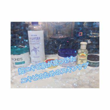 キップパイロール-Hi(医薬品)/佐藤製薬/その他を使ったクチコミ(1枚目)