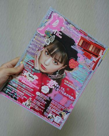 Popteen 2019年1月号/Popteen /雑誌を使ったクチコミ(4枚目)